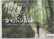voyage_au_Japon