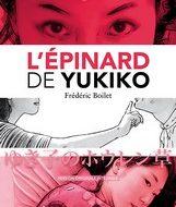 L'EPINARD DE YUKIKO (Boilet)